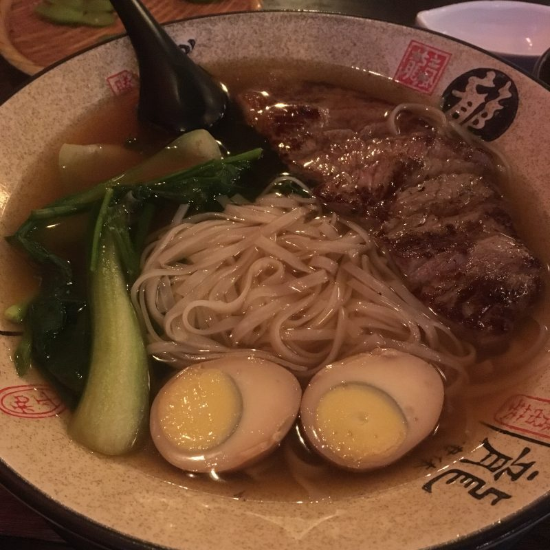 rice noodle ramen